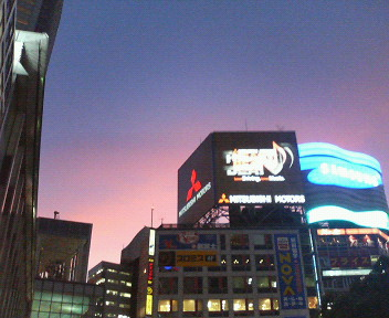 渋谷でタバコ